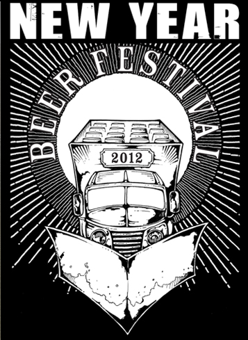 New_Year_Beer_festival