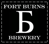 fort_burns_brewing