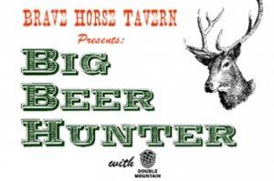 Brave_horse_beer_dinner