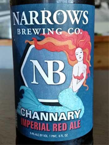 narrows_siren