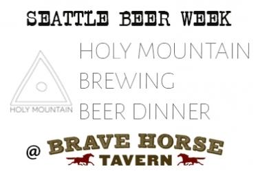 holy mountain beer dinner
