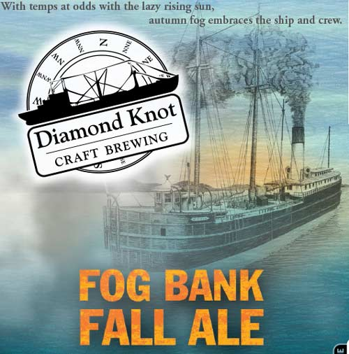 diamond_knot_fog-bank