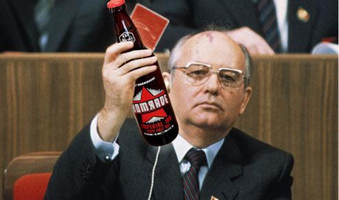 no-li_komrade