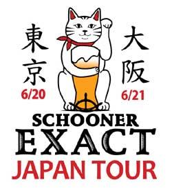 schooner-exact-japan