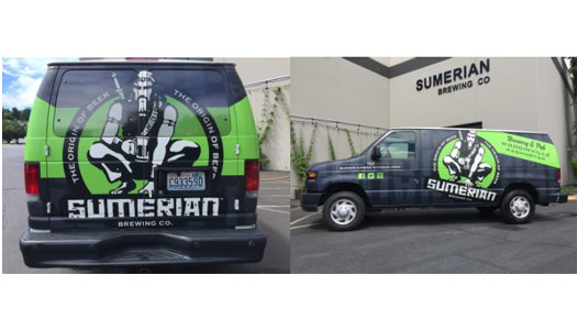 sumerian-rebrand