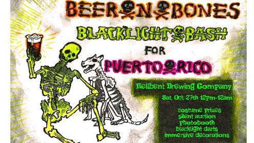 hellbent-black-light