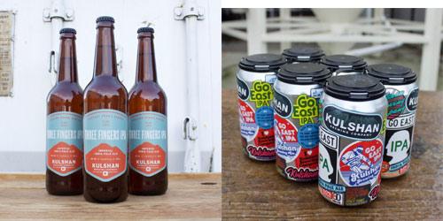 kulshan-new-beers-19
