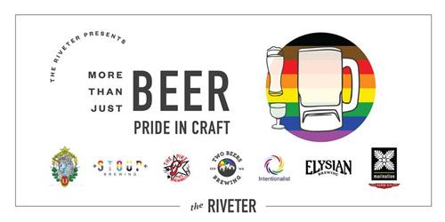pride-beer-2019