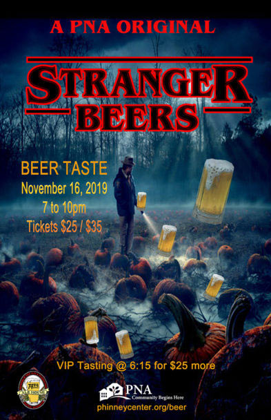 pna-beer-2019