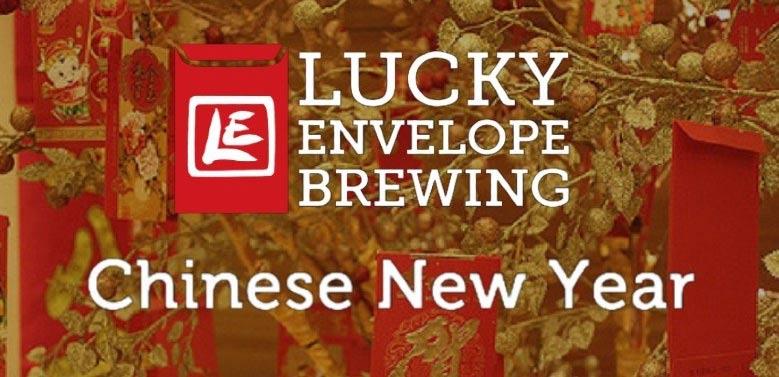 lucky-envelope-newyear1